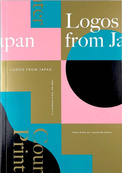 Logos From Japan - The Library Project