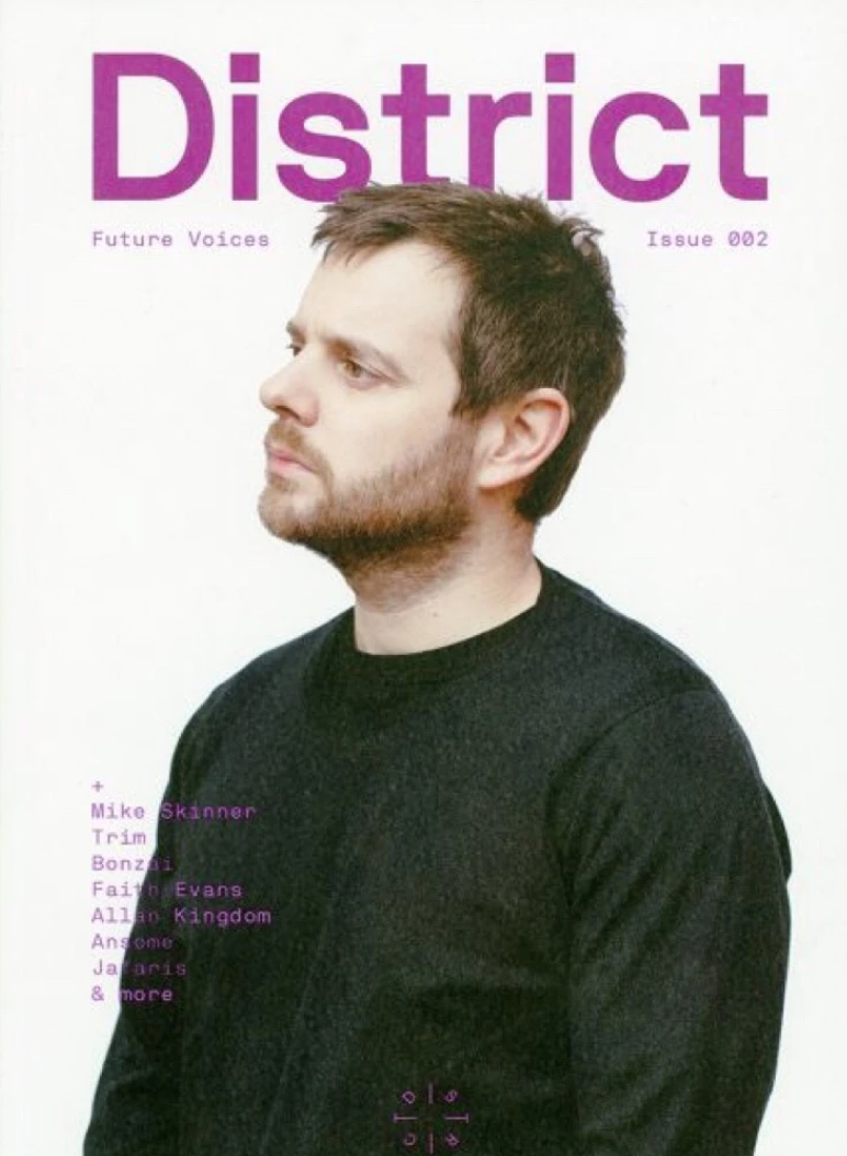 District Issue 2: Future Voices - The Library Project