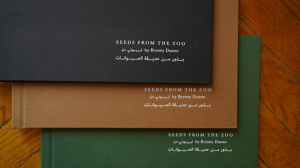 Seeds From The Zoo - The Library Project