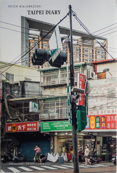 Taipei Diary, Peter Bialobrzeski - The Library Project