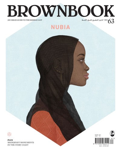 Brownbook Issue 63 - The Library Project