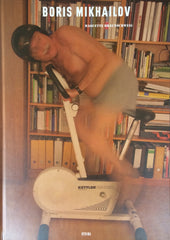 Boris Mikhailov, Maquette Braunschweig - The Library Project