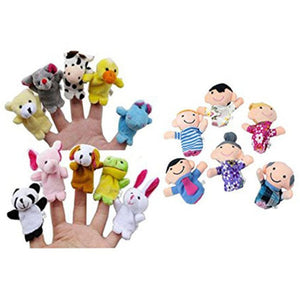 Tiny Family And Animal Friends Finger Puppets (16pcs)