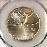 1992 Olympic Half Dollar PCGS MS70 ##560535