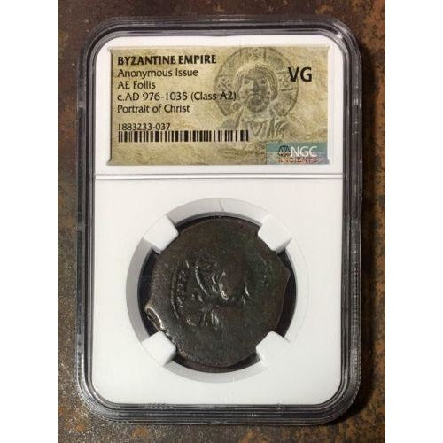 Byzantine Empire Anonymous Issue Ngc Vg #303734 Coin