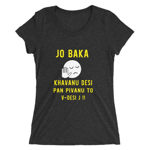 Jo Baka Khavanu Desi Pan Pivanu to V-Desi T-Shirt for Women