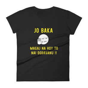 Jo Baka Magaj Na Hoy To Nai Dodavanu T-Shirt for Women