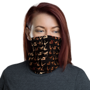 Copper Pilates Face Mask/Headband