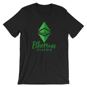 Ethereum Classic Logo Distressed Vintage Design Tee | Crypto ETC Short-Sleeve Unisex T-Shirt
