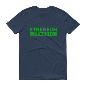 Ethereum Classic Textured Logo Tee | ETC Cryptocurrency Short-Sleeve T-Shirt