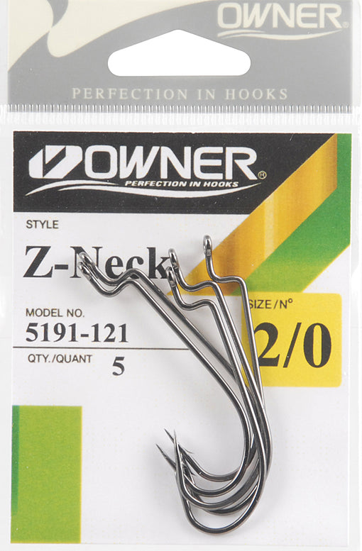 Owner All Purpose Worm Hooks [2/0]