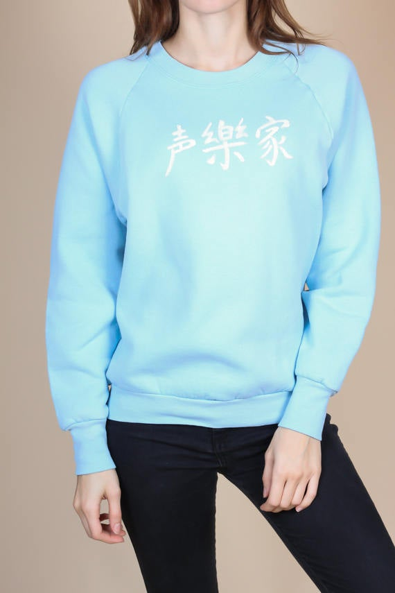 80s Chinese Character Sweatshirt - Medium