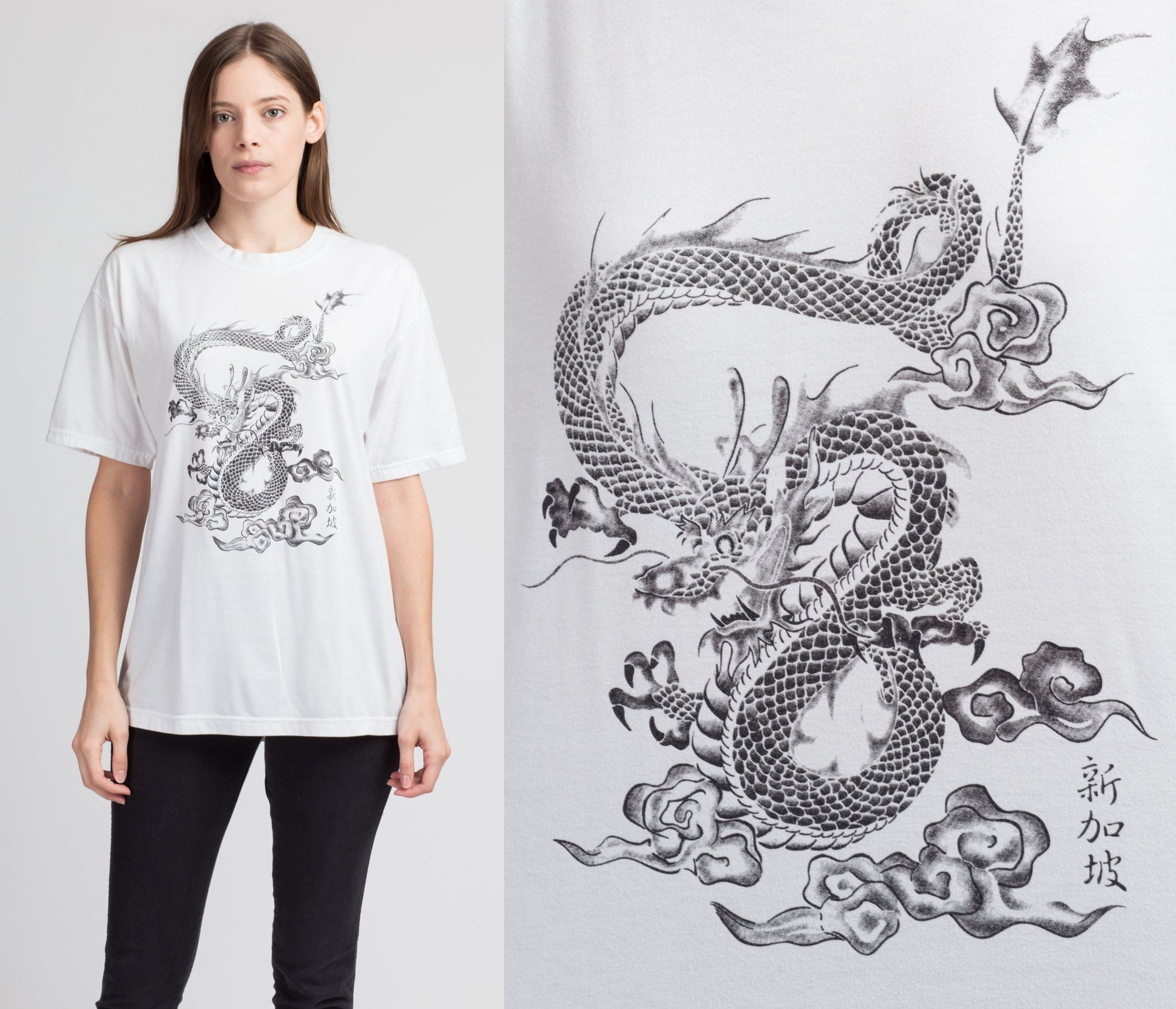 90s Singapore Dragon T Shirt - One Size