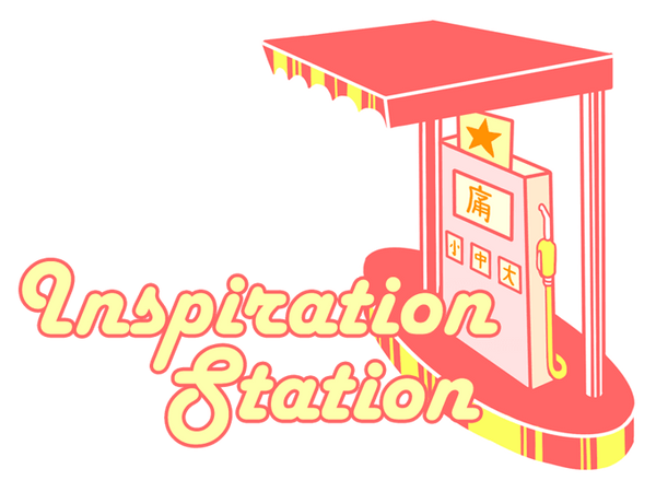 Co-Kan's Inspiration Station Blog
