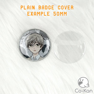 Plain Badge Cover
