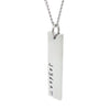 Family Names Vertical Bar Necklace