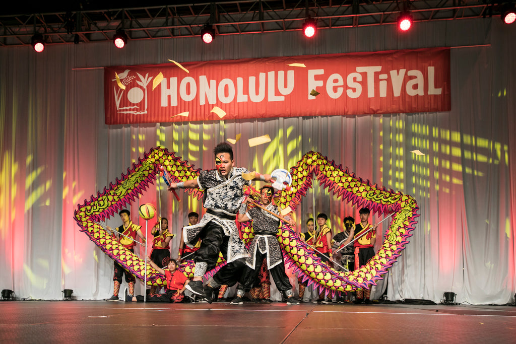 HONOLULU FESTIVAL: CELEBRATING 25 YEARS OF CULTURAL GOODWILL, MARCH 8-10