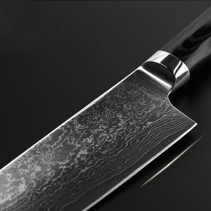"GIFT* Damascus Steel 8"" Chef knife - 71 layers with Mikata handle"