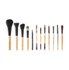 Professional Bamboo Brush Set - THE SKIN CO.