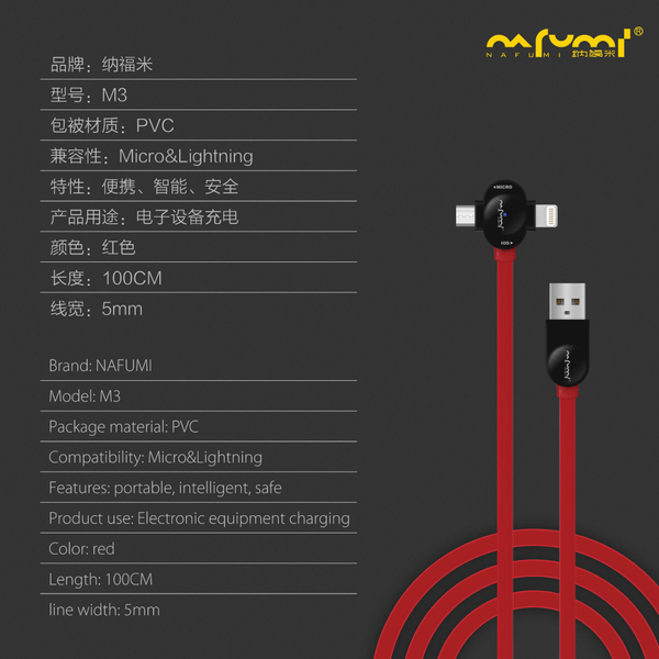 Nafumi 2.4A Dual Use USB Cable for Micro + Lightning (1m)