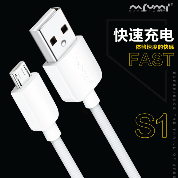 Nafumi Sharp Wings 2.1A USB Cable for Micro, Lightning, Type-C (1.2m)