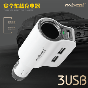 Nafumi Multi Ports 3.1A In-Car Charger C09