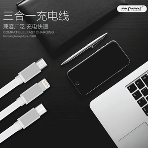 Nafumi 2.1A 3-in-1 Iron Box USB Cable for Micro + Lightning + Type-C (1m)