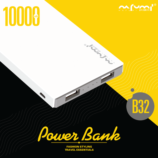 Nafumi 10k Powerbank (B32)