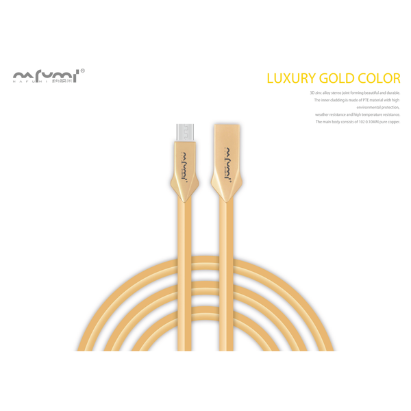 Nafumi 2.1A Armor Series USB Cable for Micro, Lightning (1.2m)