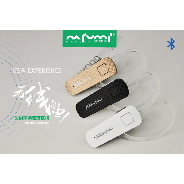 Nafumi Casual Business Bluetooth Headset (E200)