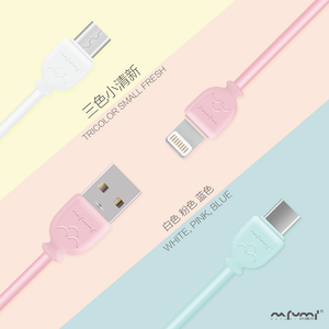 Nafumi 2.1A USB Cable for Micro, Lightning, Type-C (1.2m)
