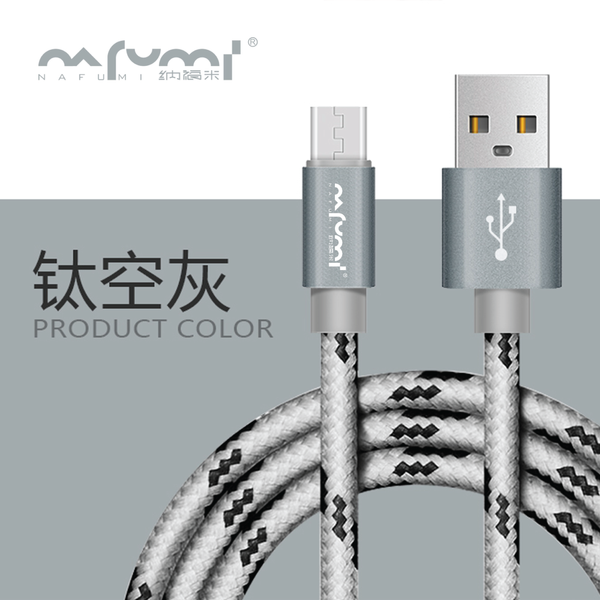 Nafumi 2.1A Colorful Weaving USB Cable for Micro, Lightning, Type-C (1.2m)