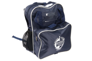 Al-Falaah Junior Backpack Bag
