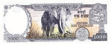 Nepal / P-36c / 1000 Rupees / ND (1961-)