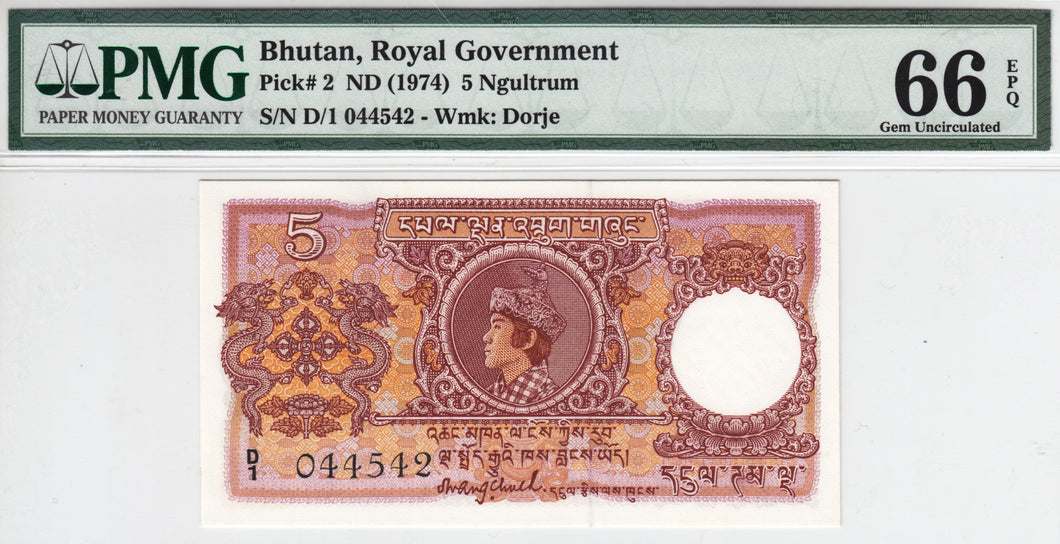 Bhutan / P-2 / 5 Ngultrum / ND 1974