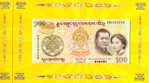 Bhutan / P-35 / 100 Ngultrum / 2011 / COMMEMORATIVE