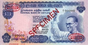 Ceylon / P-77as / 50 Rupees / 26.10.1970 / SPECIMEN