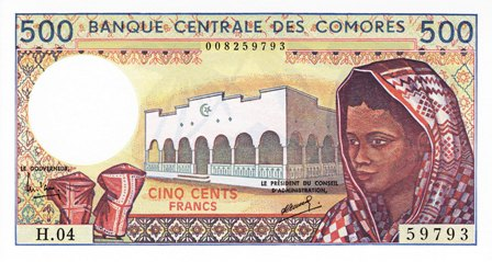 Comoros / P-10b / 500 Francs / ND (1994)