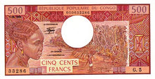 Congo Republic / P-02d / 500 Francs / 01.06.1984