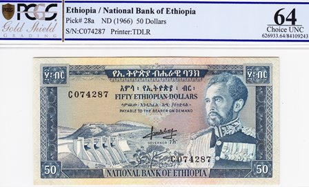 Ethiopia / P-28a / 50 Dollars / ND (1966)