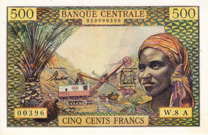 Equatorial African States / P-4e / 500 Francs / ND (1963)