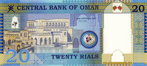 Oman / P-46 / 20 Rials / 2010 / COMMEMORATIVE