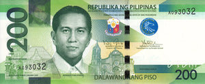 Philippines / P-209a / 200 Piso / 2015