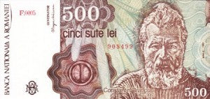 Romania / P-098b / 500 Lei / April 1991