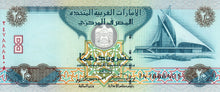 United Arab Emirates / P-21c / 20 Dirhams / 2007/1428