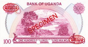 Uganda / P-19as / 100 Shillings / ND (1982) / SPECIMEN