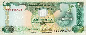 United Arab Emirates / P-13b / 10 Dirhams / 1995/AH1416