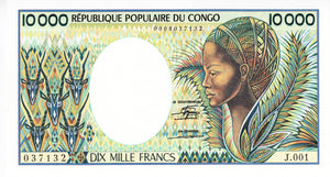 Congo Republic / P-7 / 10'000 Francs / ND 1983