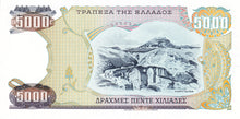Greece / P-203a / 5'000 Drachmaes / 23.03.1984