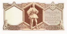 Greece / P-180a / 1000 Drachmai / 09.01.1947